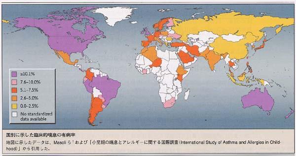 画像:[各国の喘息患者の有病率]