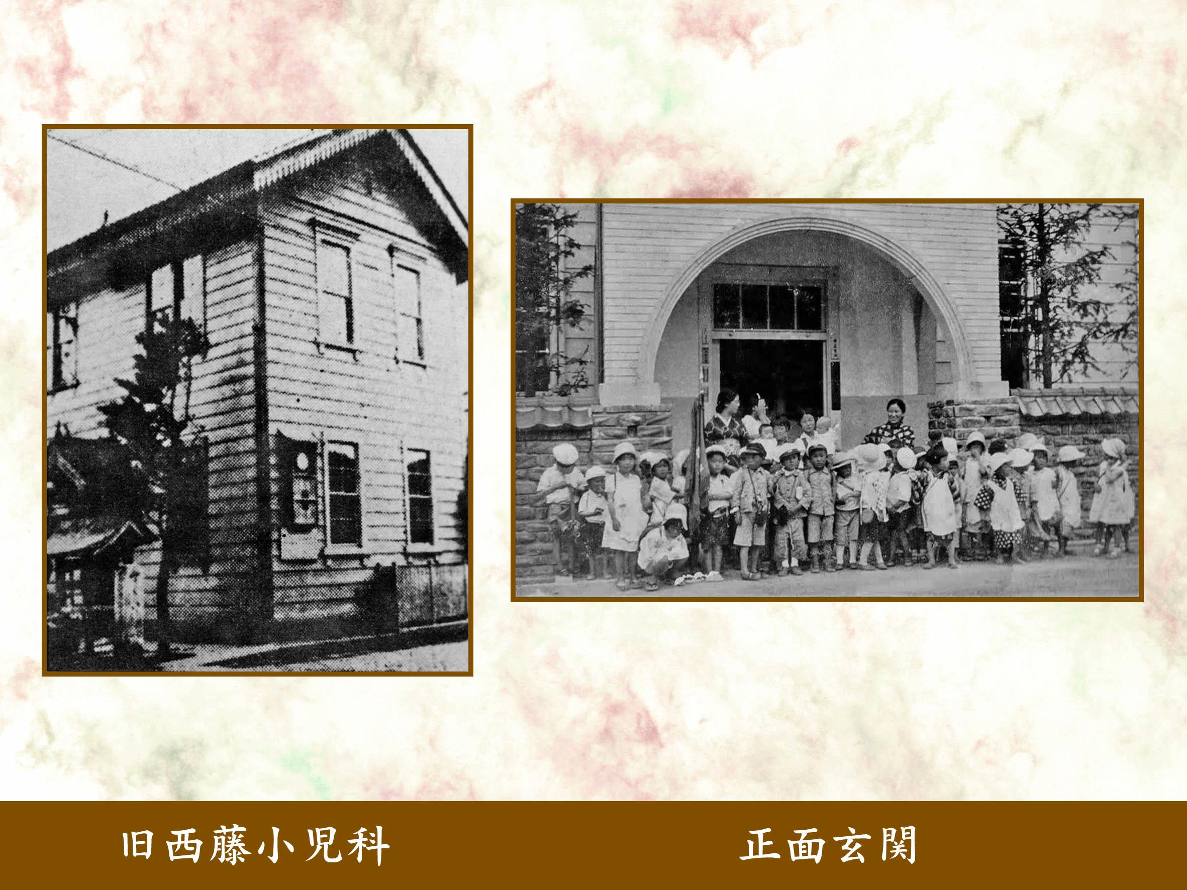 旧西藤小児科、正面玄関