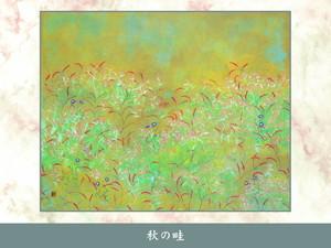 秋の畦(みぞそば・たで)