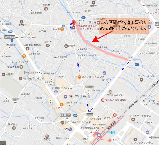 [2-6月の期間、以下の赤い道が水道工事のために通行止めになります。これまで油池の交差点から当院に来られていた方は、地図の青い矢印に沿ってお越し下さい。]