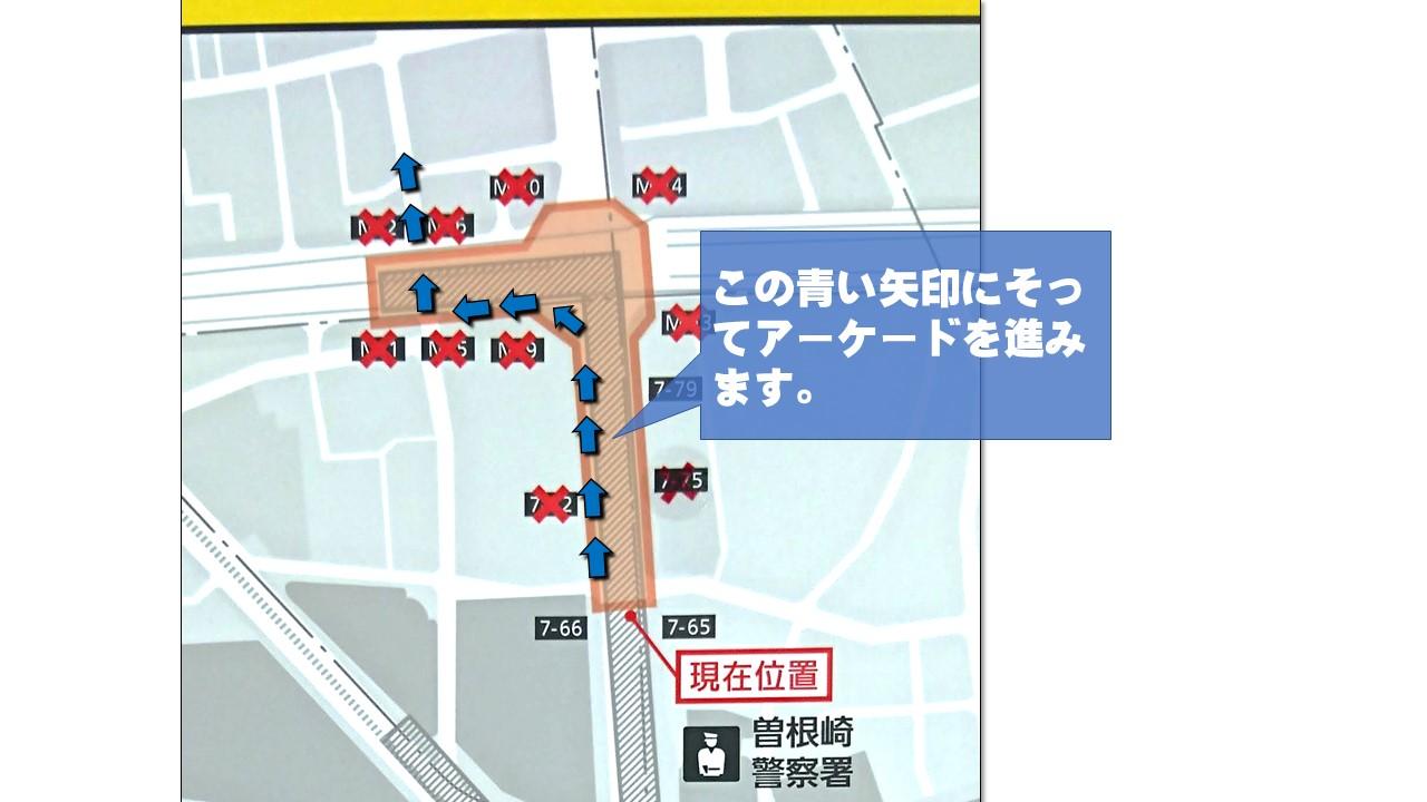 扇町通-御堂筋Map.jpg